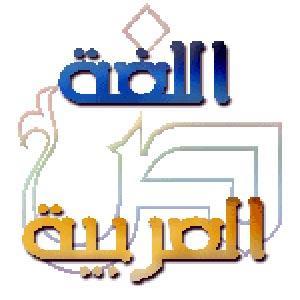 نموذج اجابة امتحان اللغة العربية