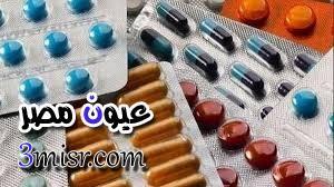 ادوية مسرطنة