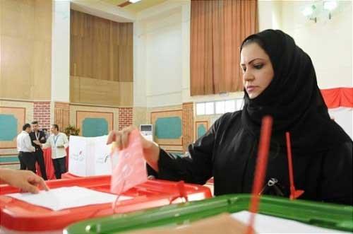 انتخابات مجلس النواب البرلمان فى البحرين