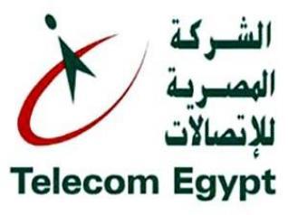 افاتورة-التليفون-المصرية-للاتصالات