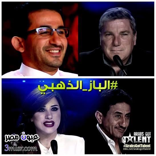 يوتيوب ارب غوت تالنت 4 Arabs Got Talent الموسم الرابع الحلقة الثانية امس27-12-2014 كاملة تجارب اﻷداء شاهد نت