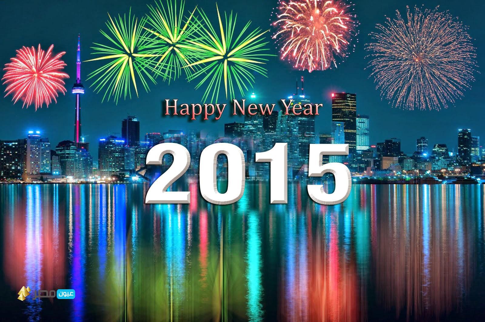 """موعد عطلة """"رأس السنة """" الكريسماس فى الإمارات بداية عطلة العام الميلادي الجديد 2015"""