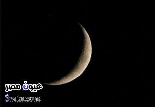موعد اجازة المولد النبوي الشريف 2015
