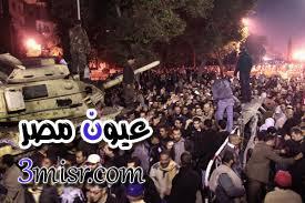 اخبار مصر العاجلة اليوم واحداث المظاهرات الآن فى ذكرى ثورة 25 يناير الرابعة 2015 مباشر