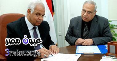 اعدادية القاهرة