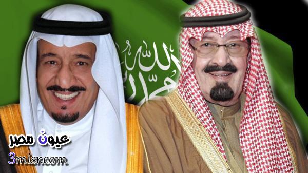 سلمان بن عبدالعزيز: يوتيوب بث مباشر مبايعة الأمير سلمان بن عبدالعزيز ملك السعودية الجديد وخادم الحرمين الشريفين