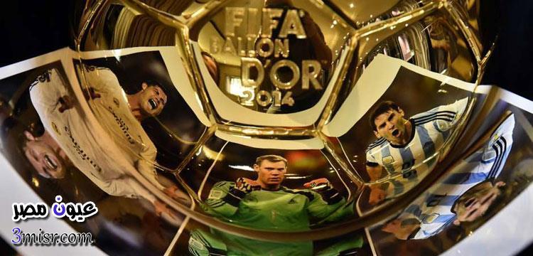 بالصور  كريستيانو رونالدو  الفائز بالكرة الذهبية لقب جائزة أفضل احسن لاعب في العالم 2014-2015