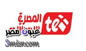 المصرية للاتصالات فاتورة التليفون الارضي المنزلي لشهر يناير 2015