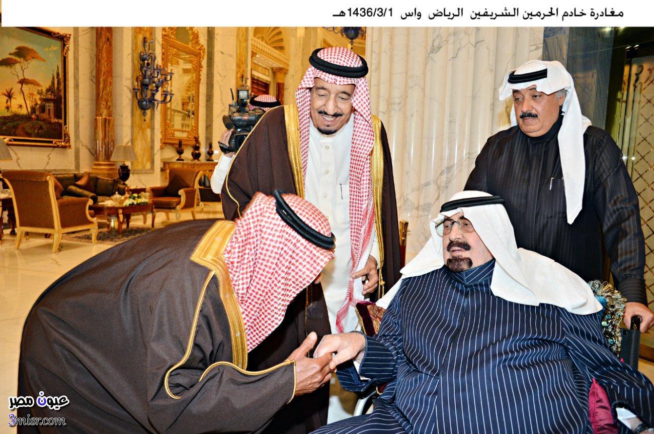 ننشر نقل جثمان الملك عبدالله بن عبدالعزيز تشييع صلاة جنازة ملك السعوديه بث مباشر اون لاين