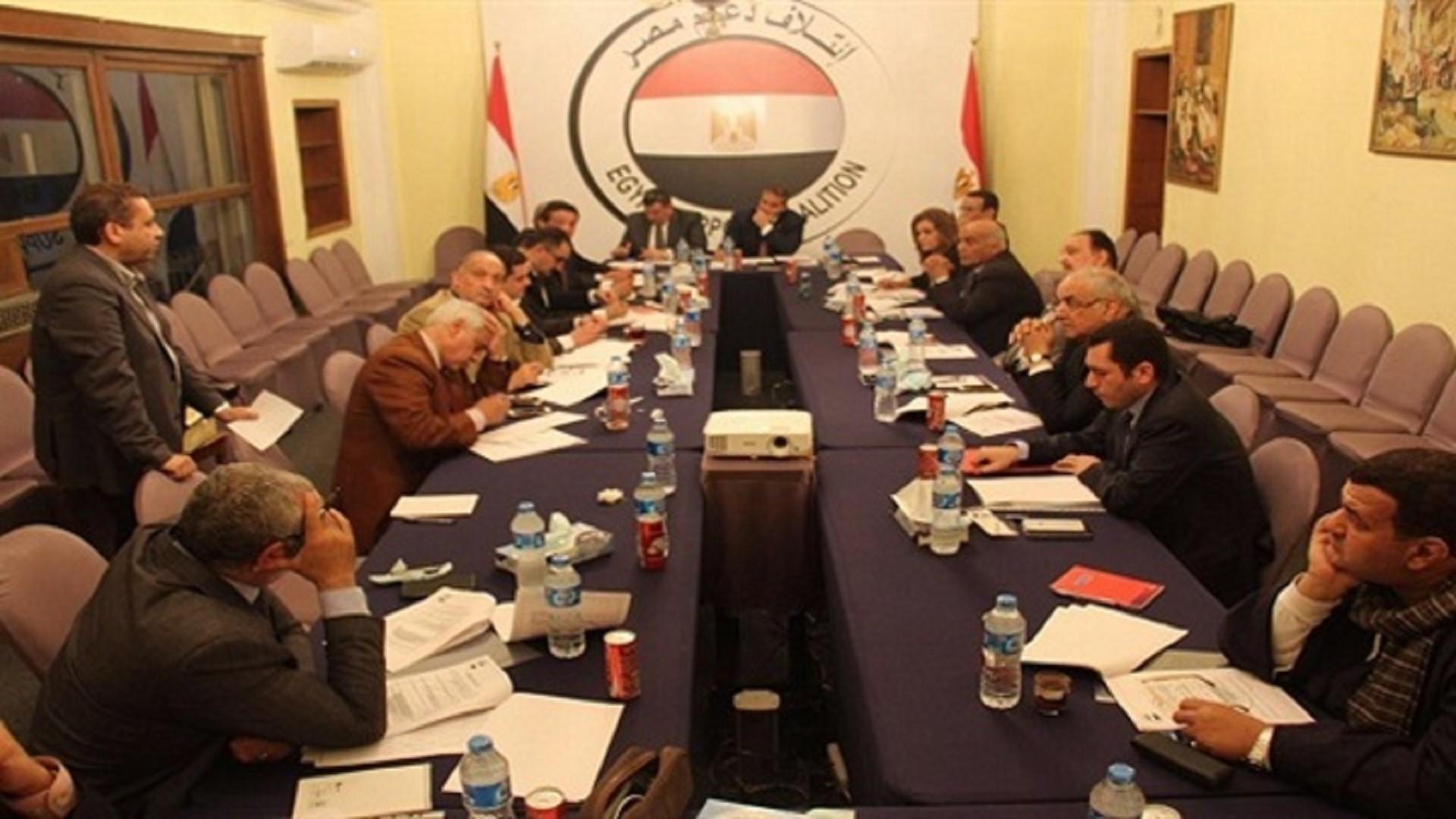 دعم مصر موقع وزارة التموين