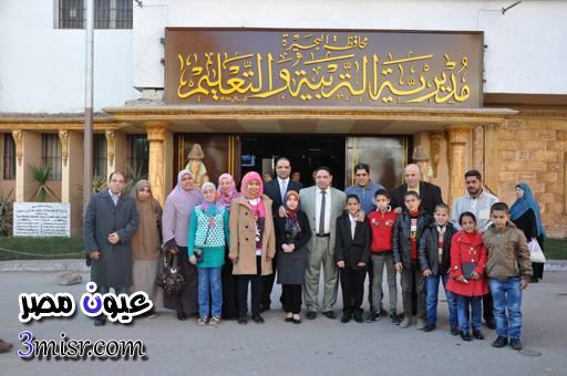 نتيجة الشهادة الاعدادية محافظة البحيرة 2015 الصف الثالث الاعدادى