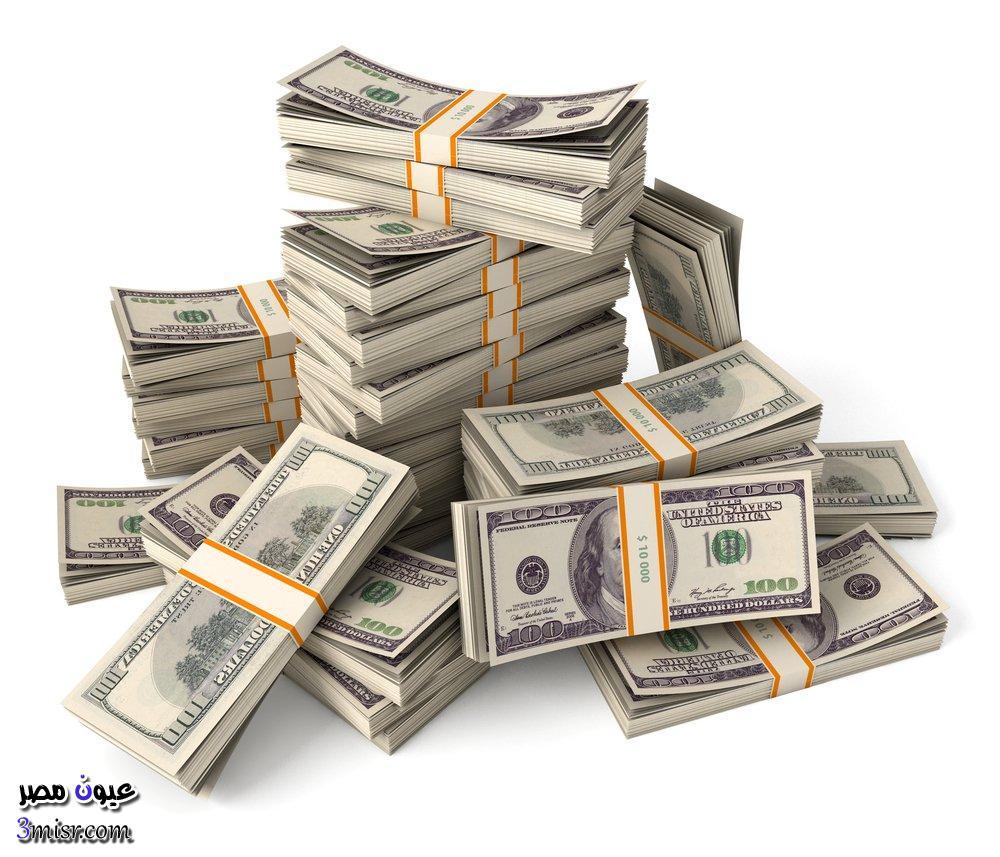 اسعار العملات اليوم وسعر الدولار فى السوق السوداء وشركات الصرافة