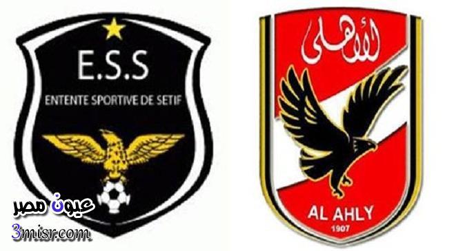 """الأهلى المصري يخسر لقب السوبر الأفريقى من بطل دوري أفريقيا """"وفاق سطيف"""" بضربات الجزاء الترجيحية"""