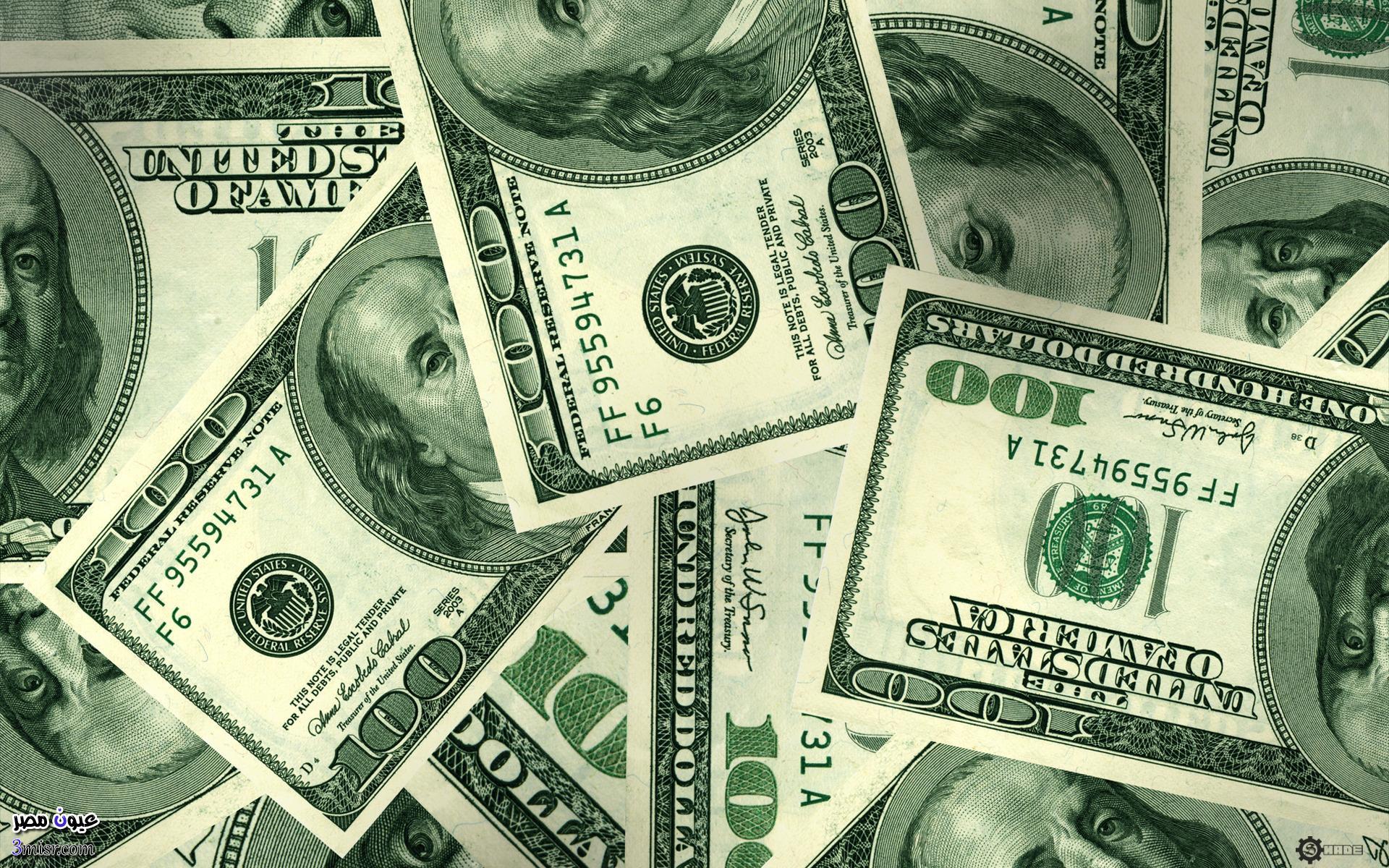 سعر الدولار اليوم في البنوك والسوق السوداء أسعار العملات الان 23 2
