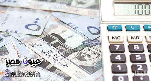عاجل اخبار صرف الراتبين اليوم الخميس أسباب تأخير صرف راتب الشهرين ومكافأة الطلاب من وزارة المالية السعودية