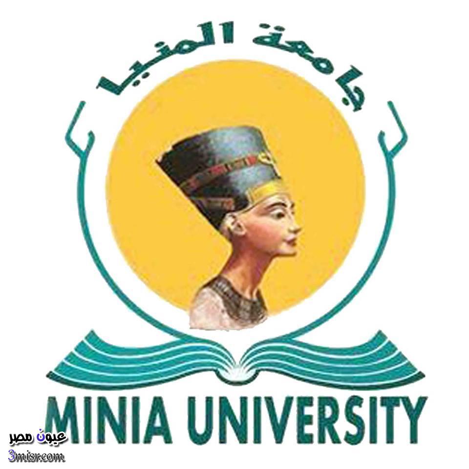 نتائج كليات جامعة المنيا الترم الاول 2015