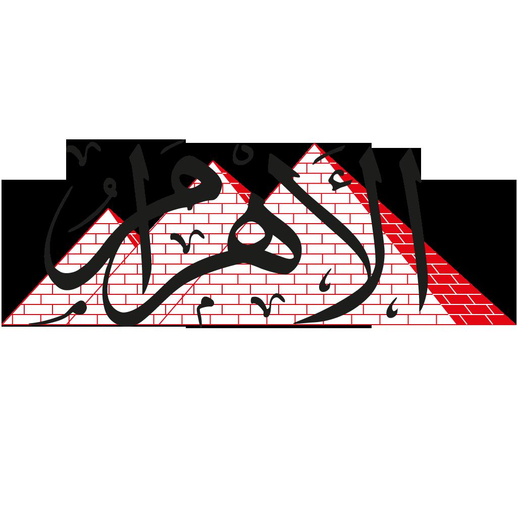 وظائف اهرام الجمعة اليوم 6-2-2015