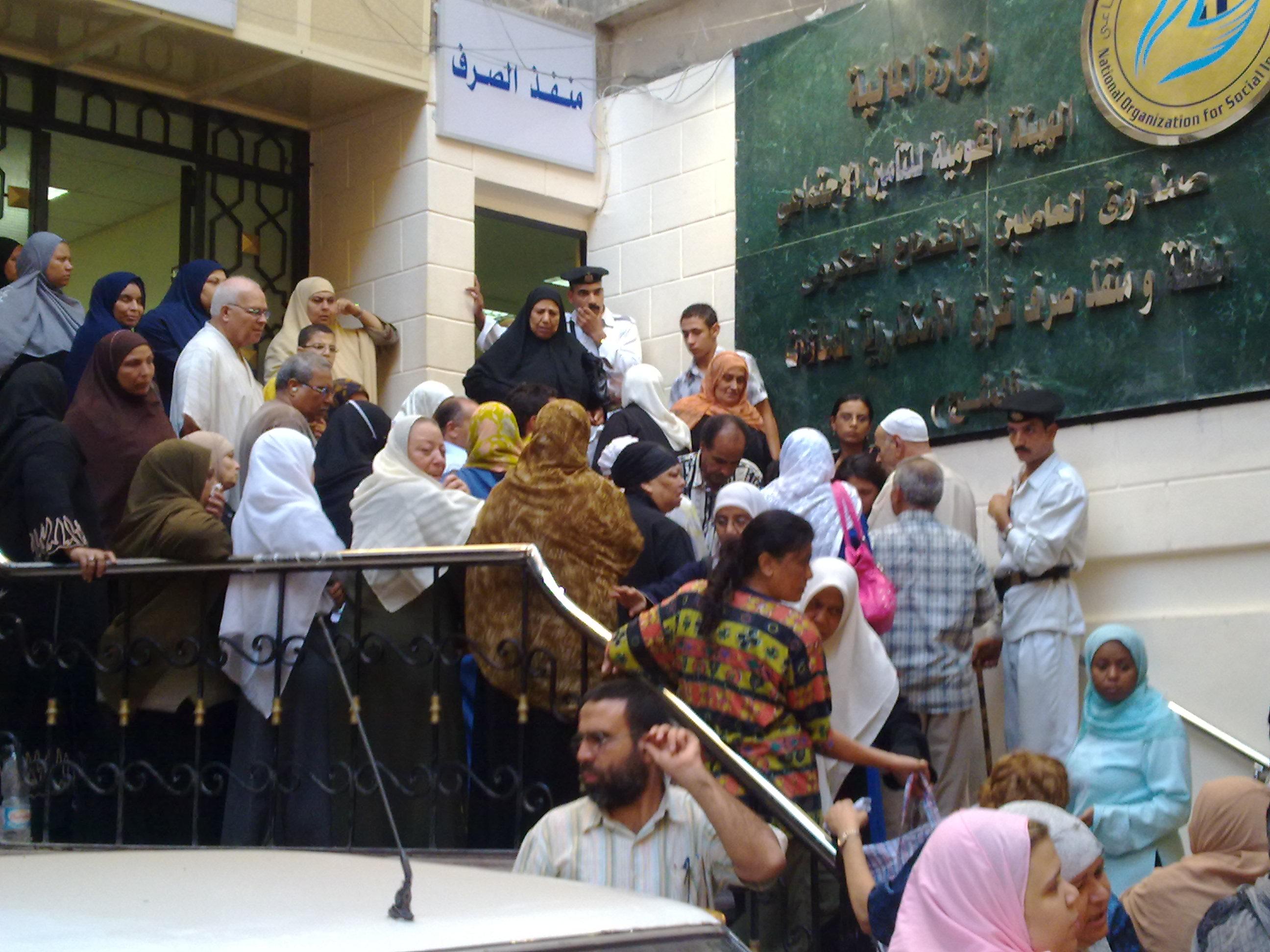 نتيجة مسابقة التأمينات الاجتماعية 2015 كشوف اسماء المقبولين والفائزين بالوظيفة موقع nosi.gov.eg