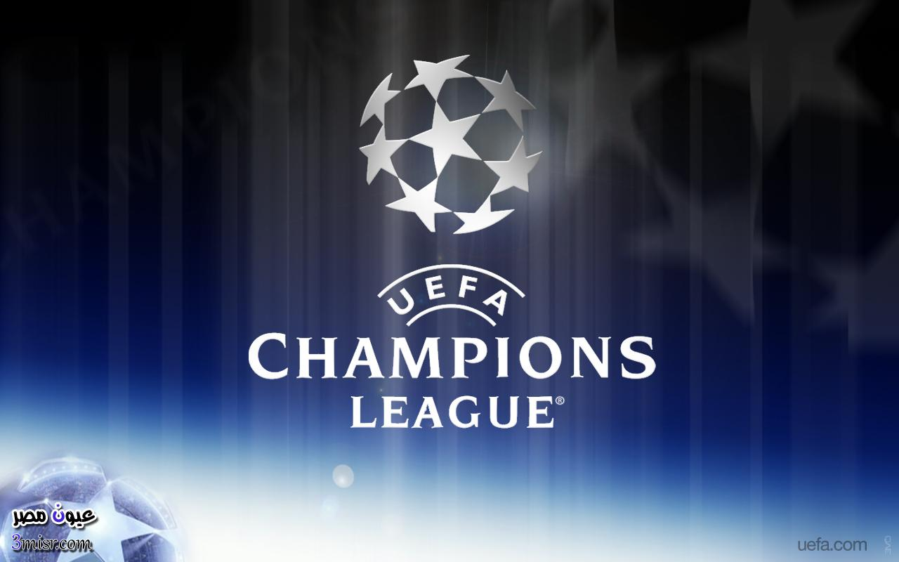 نتيجة قرعة دوري ابطال اوروبا 2015 دور الثمانية 8 جدول المباريات كاملا مع المواعيد الريال والبرسا والبايرن