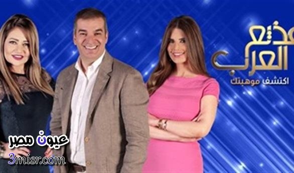الحلقة الاولى من برنامج مذيع العرب على قناة الحياة الموسم الاول وحضور محمد فؤاد