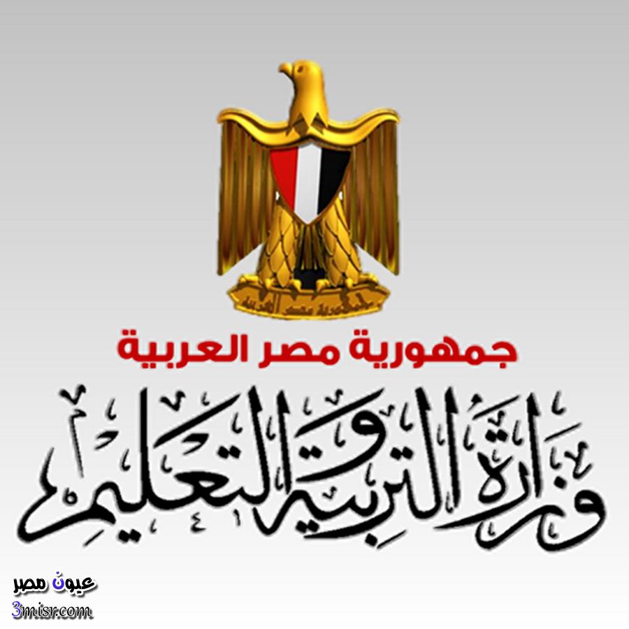 نتيجة مسابقة وزارة التربية والتعليم 30 الف معلم بوابة الموقع الرسمية 2015