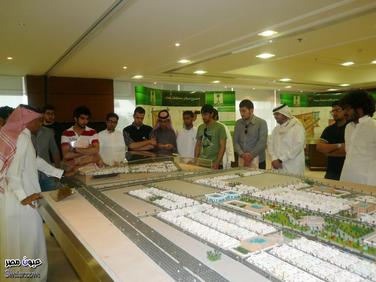 وزارة الاسكان السعودية بوابة اسكان eskan