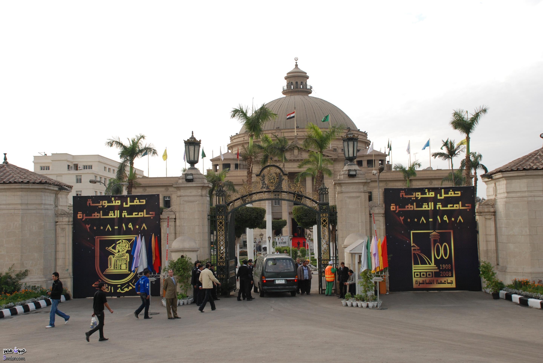 نتيجة كلية الحقوق 2015 جامعة القاهرة
