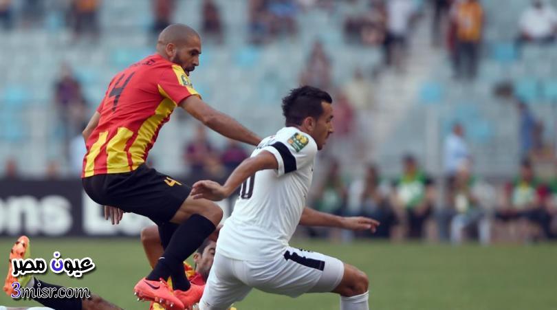 مباراة الزمالك والصفاقسي التونسي اليوم