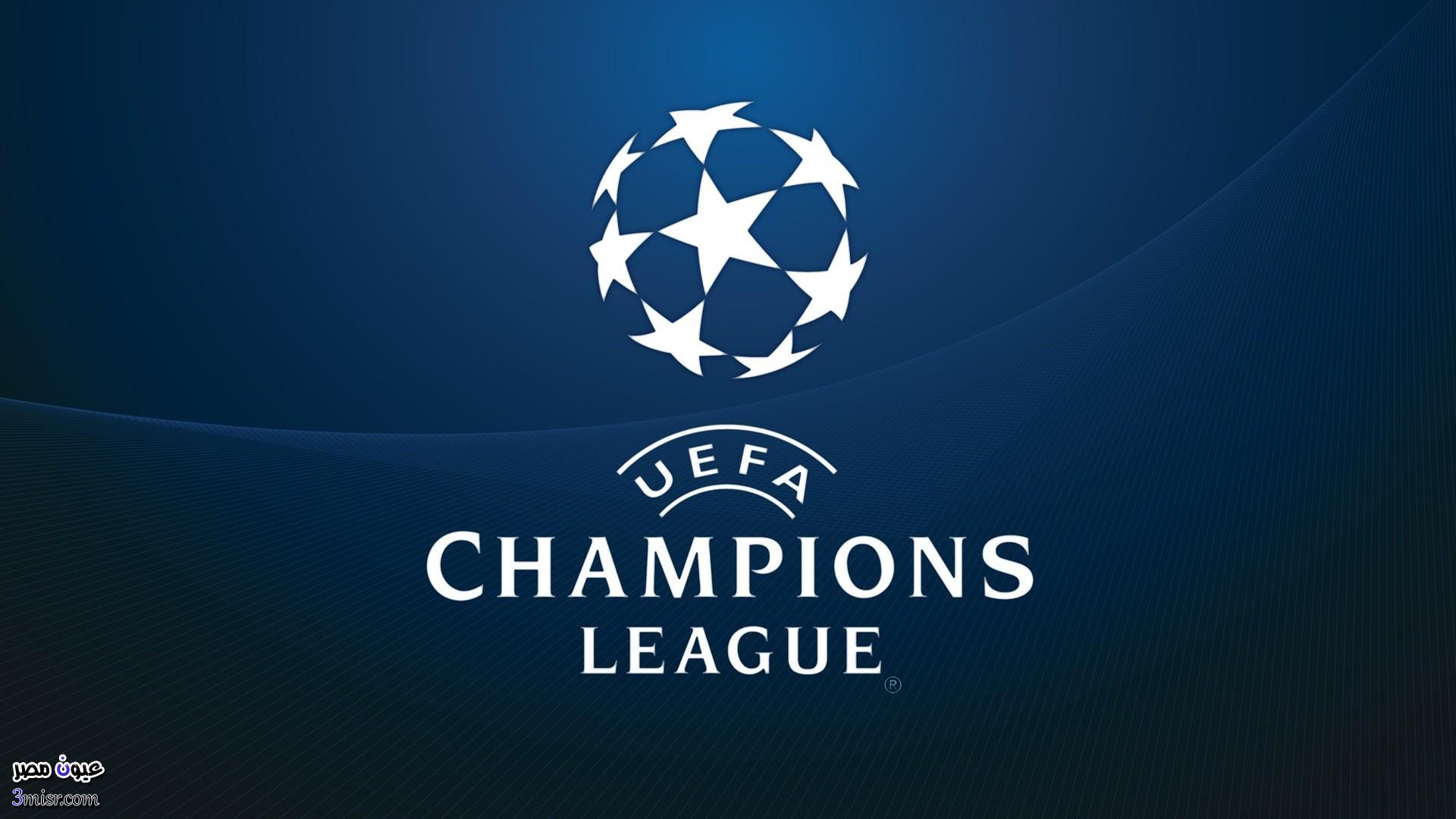 نتيجة قرعة دوري ابطال اوروبا 2015 دور المجموعات