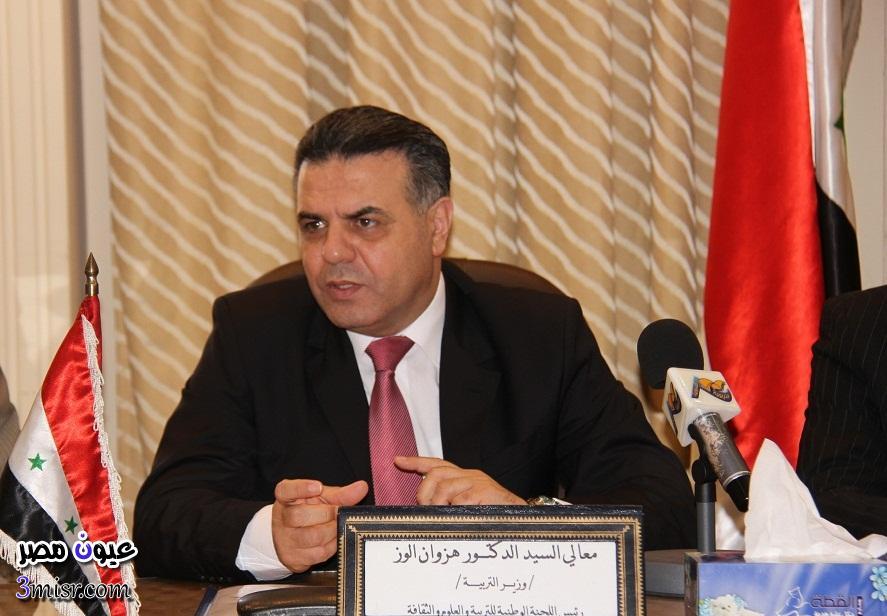 وزارة التعليم العالي فى سوريا