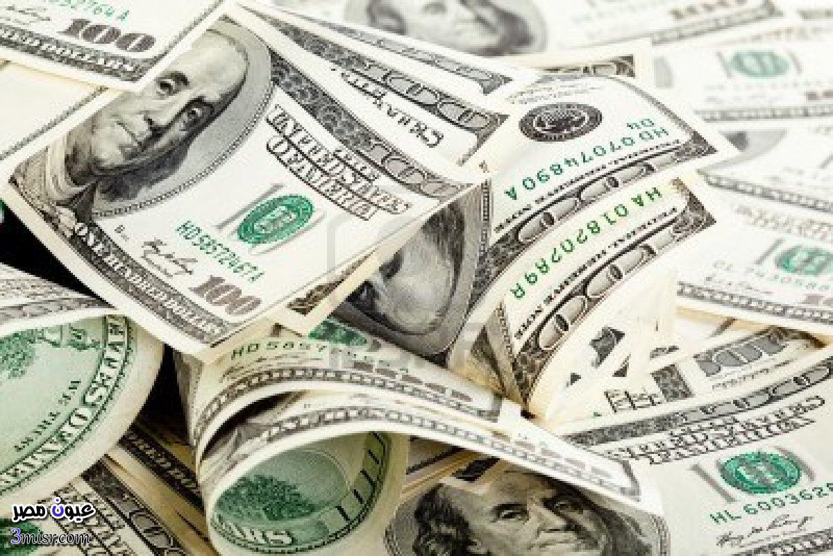 سعر الدولار اليوم في البنك العربي الأفريقي العملات الان 13-11-2016