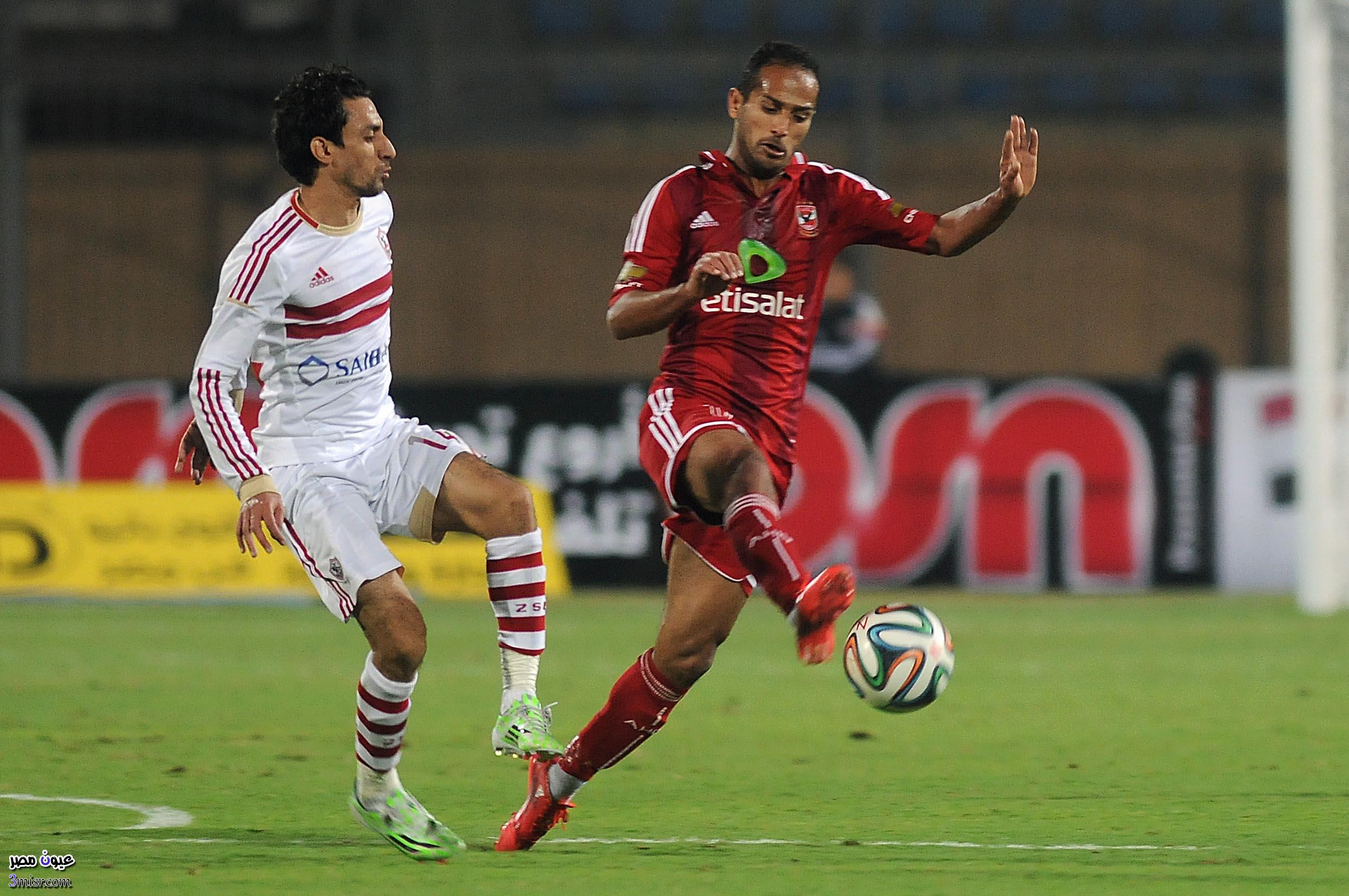 مباراة الاهلى والزمالك نهائي كأس مصر