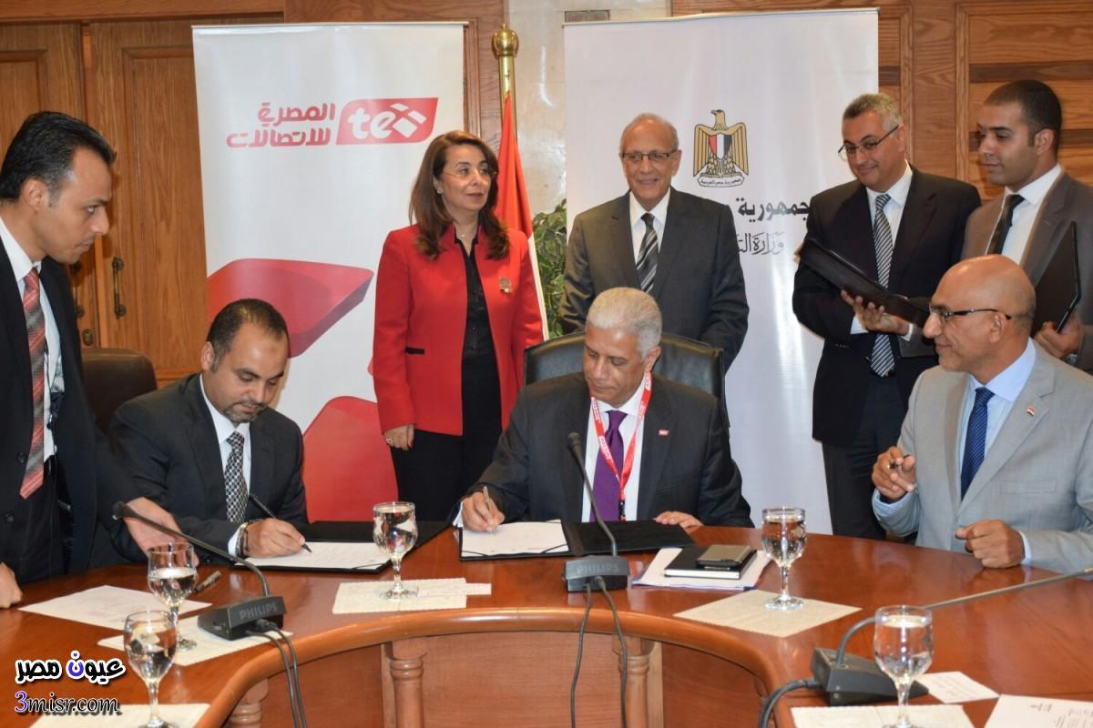 وزارة التضامن الاجتماعي مسابقة التامينات الاجتماعية 2015