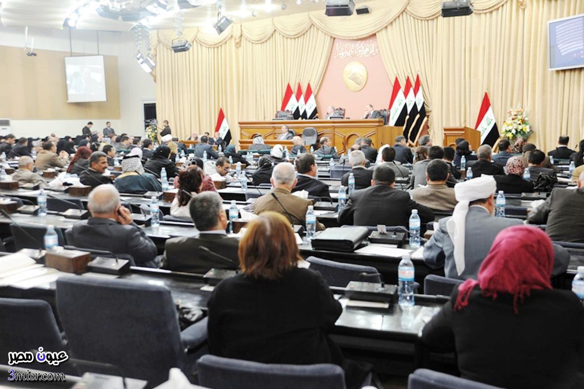 اللجنة العليا للانتخابات 2015 لمجلس النواب