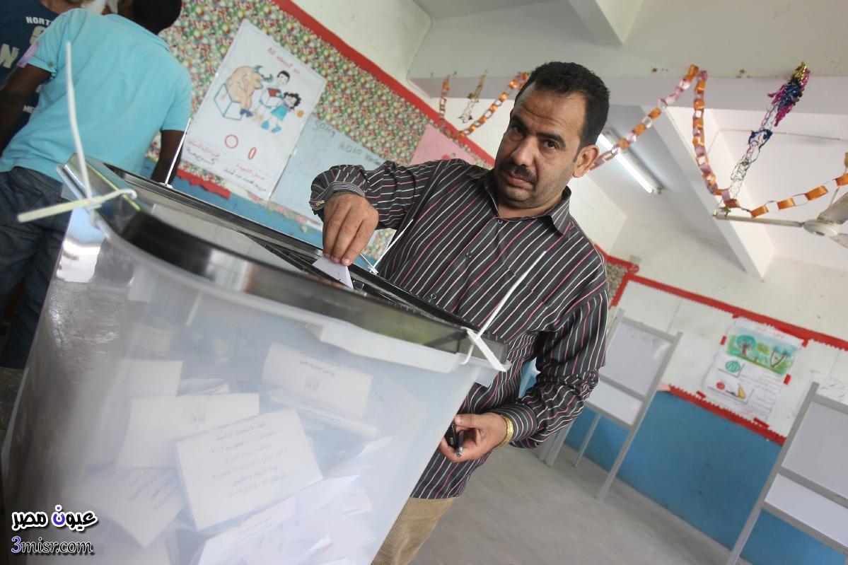 موقع اللجنه العليا للانتخابات البرلمانية
