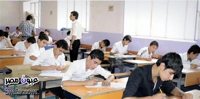 وزارة التربية العراقية نتائج الثالث المتوسط 2016 الدور الثالث