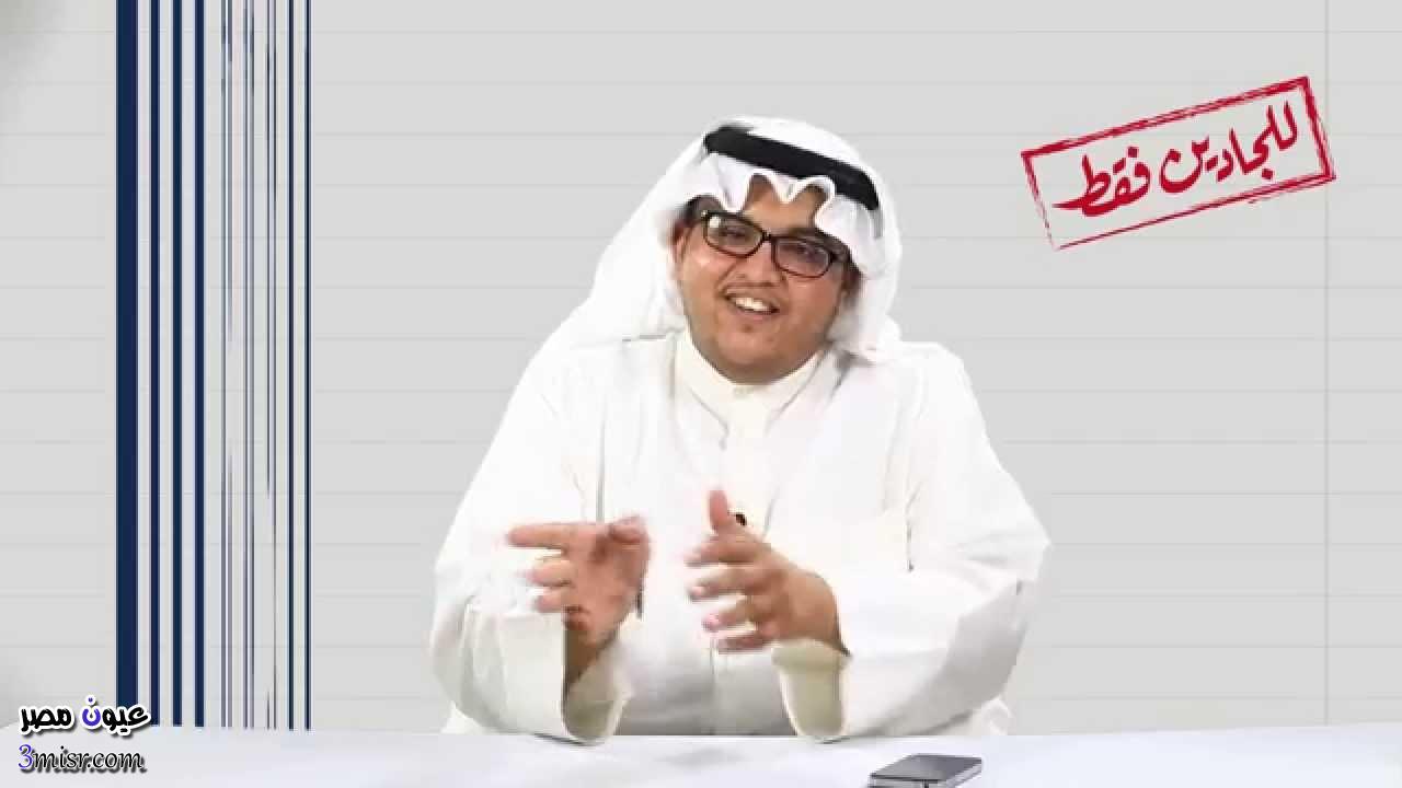 ابو زناد صالح العمري