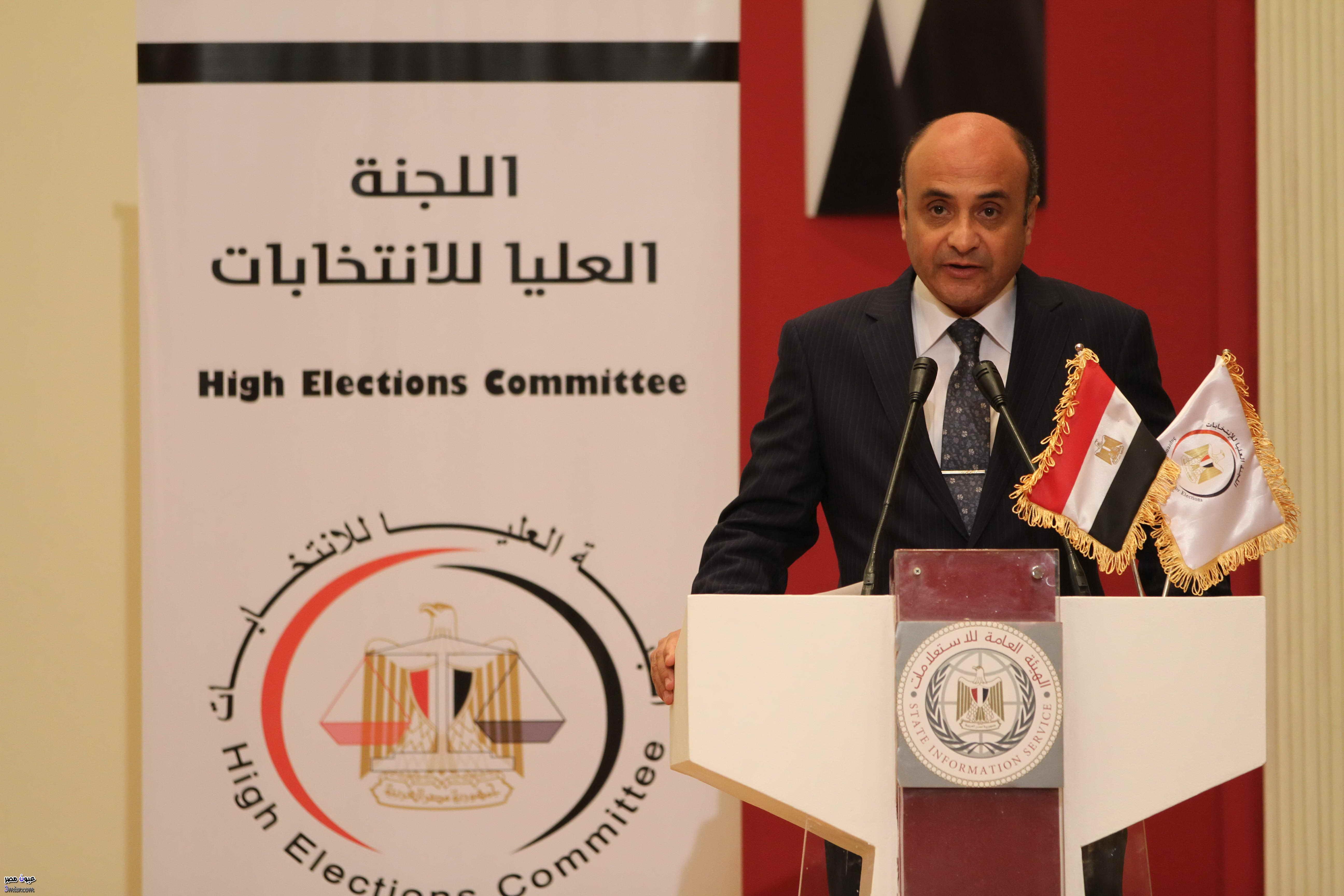 اللجنة العليا للانتخابات البرلمانية المرحلة الثانية 2015