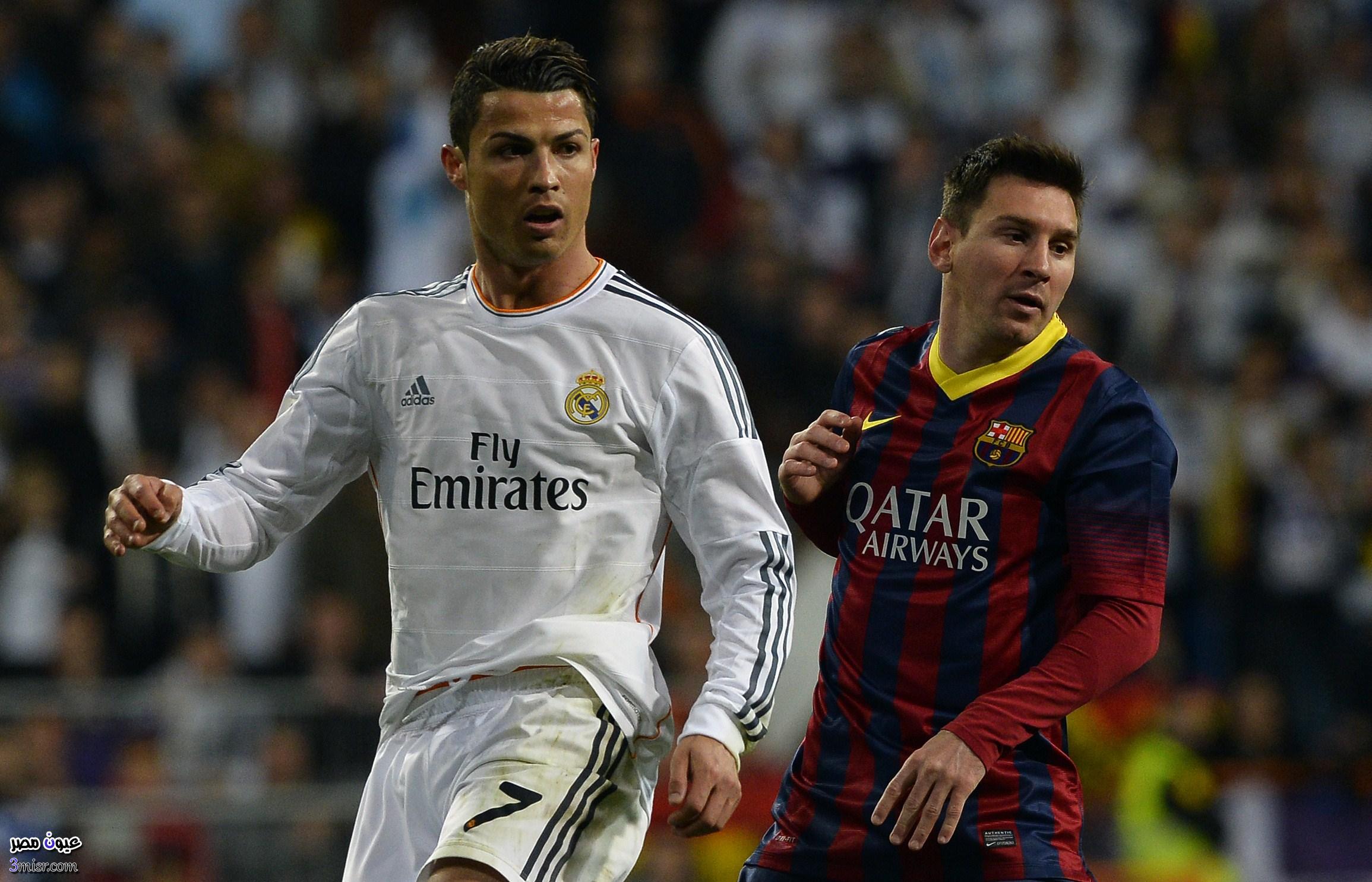 مباراة برشلونة وريال مدريد الكلاسيكو