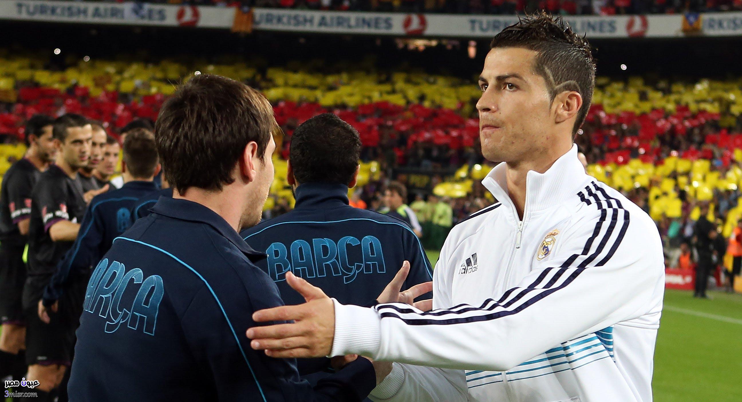 مباراة ريال مدريد وبرشلونة الكلاسيكو اليوم