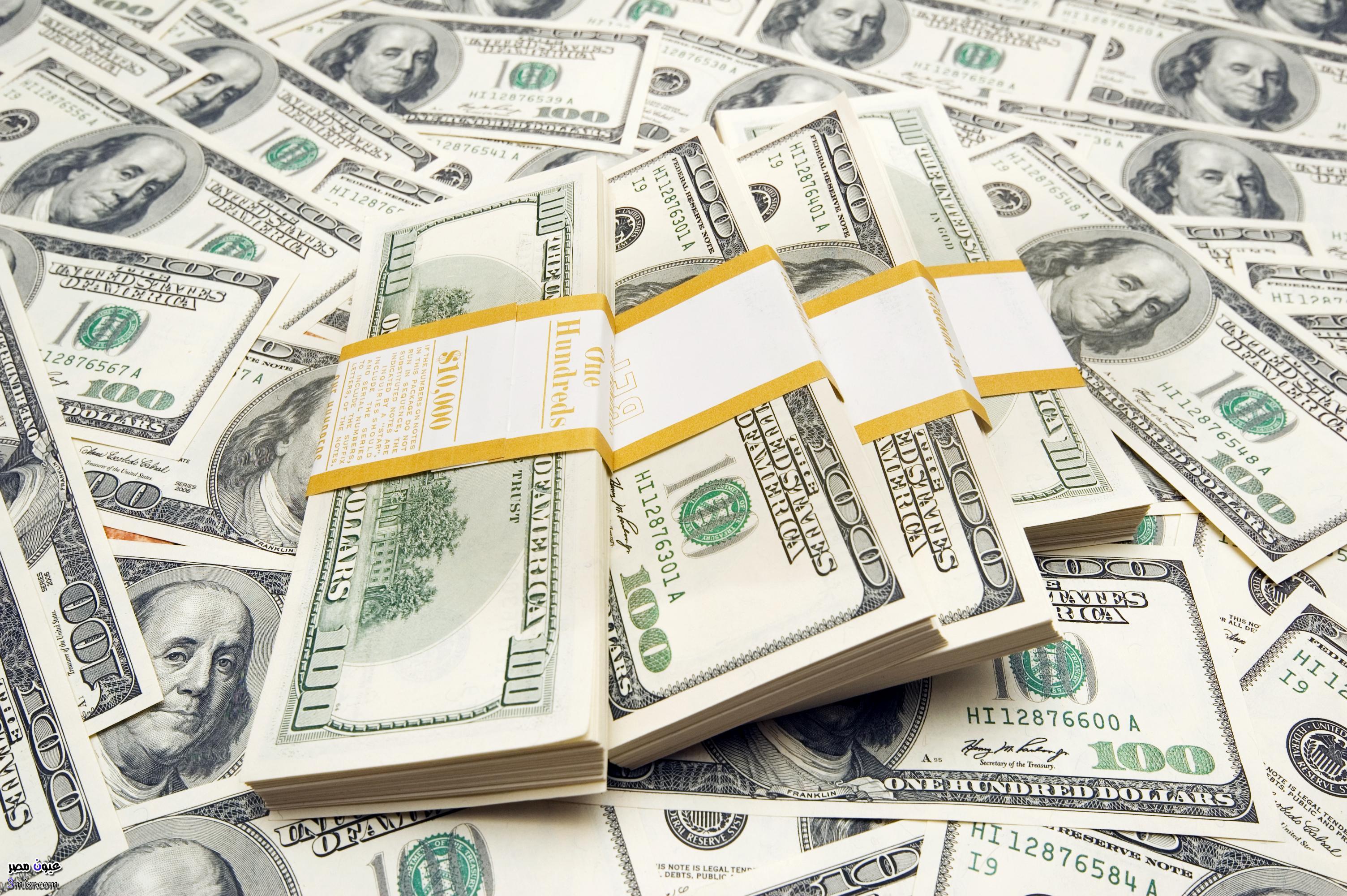 سعر الدولار اليوم اسعار العملات الان في البنوك