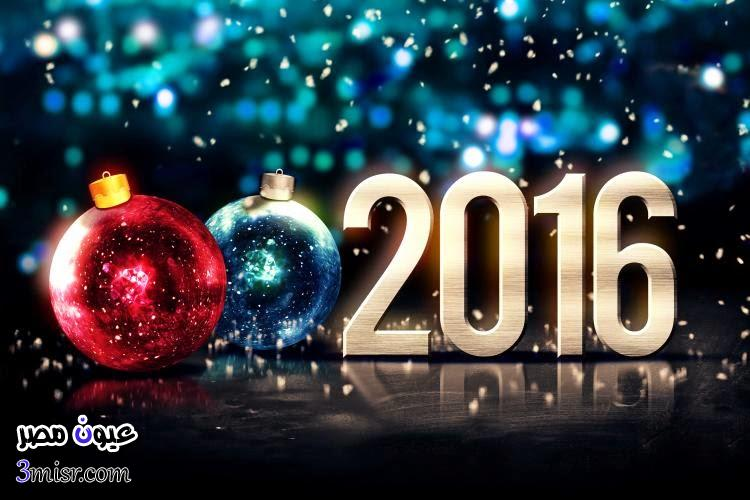 احتفالات راس السنة 2016