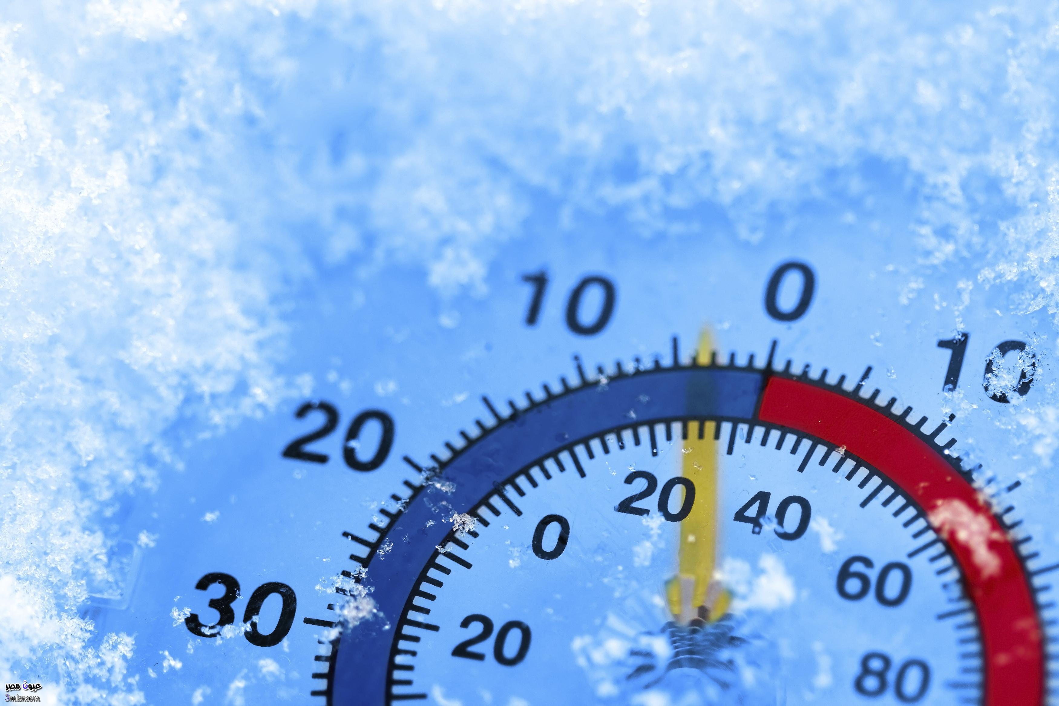 اخبار الطقس اليوم ودرجات الحرارة المتوقعة غدا