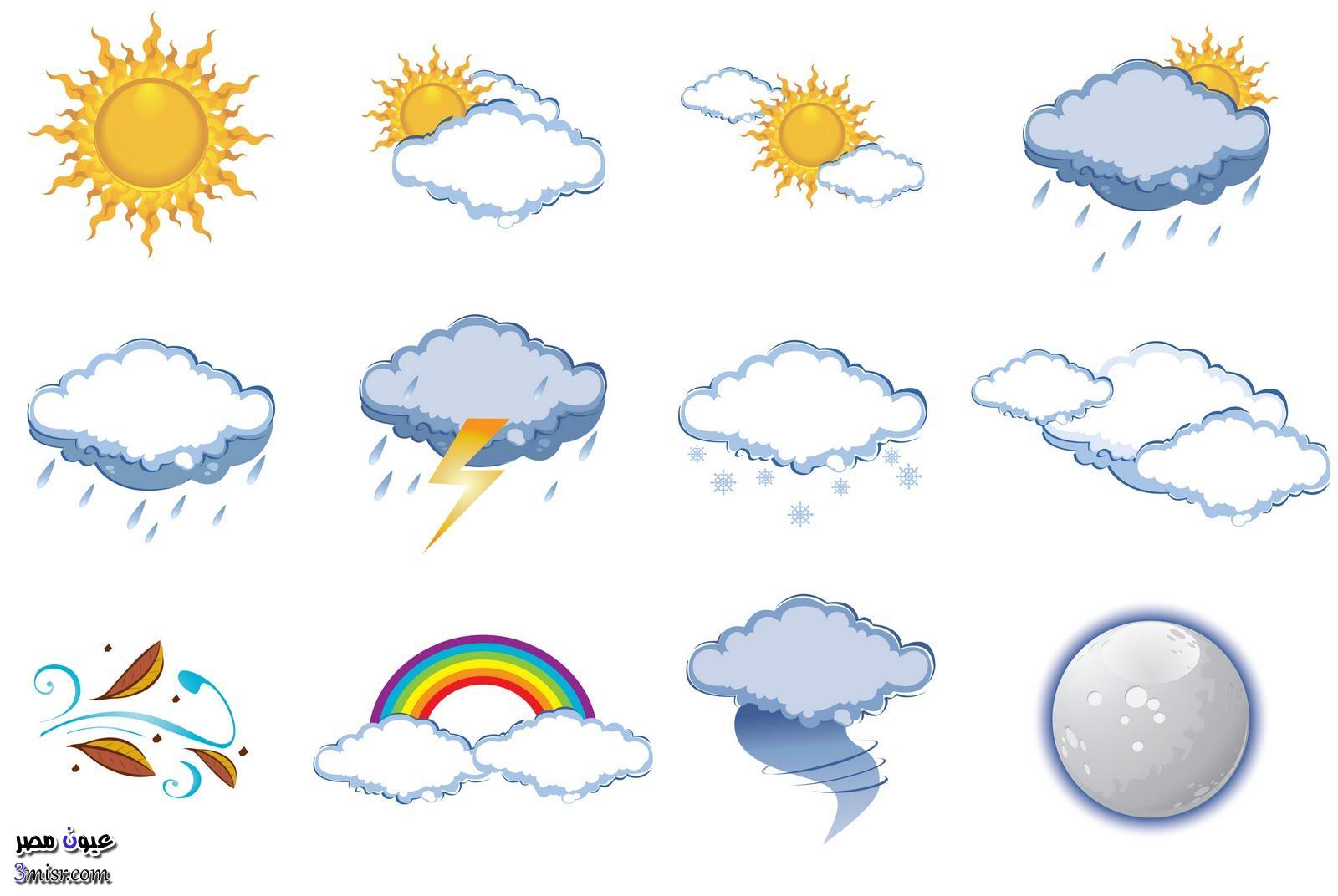 اخبار الطقس
