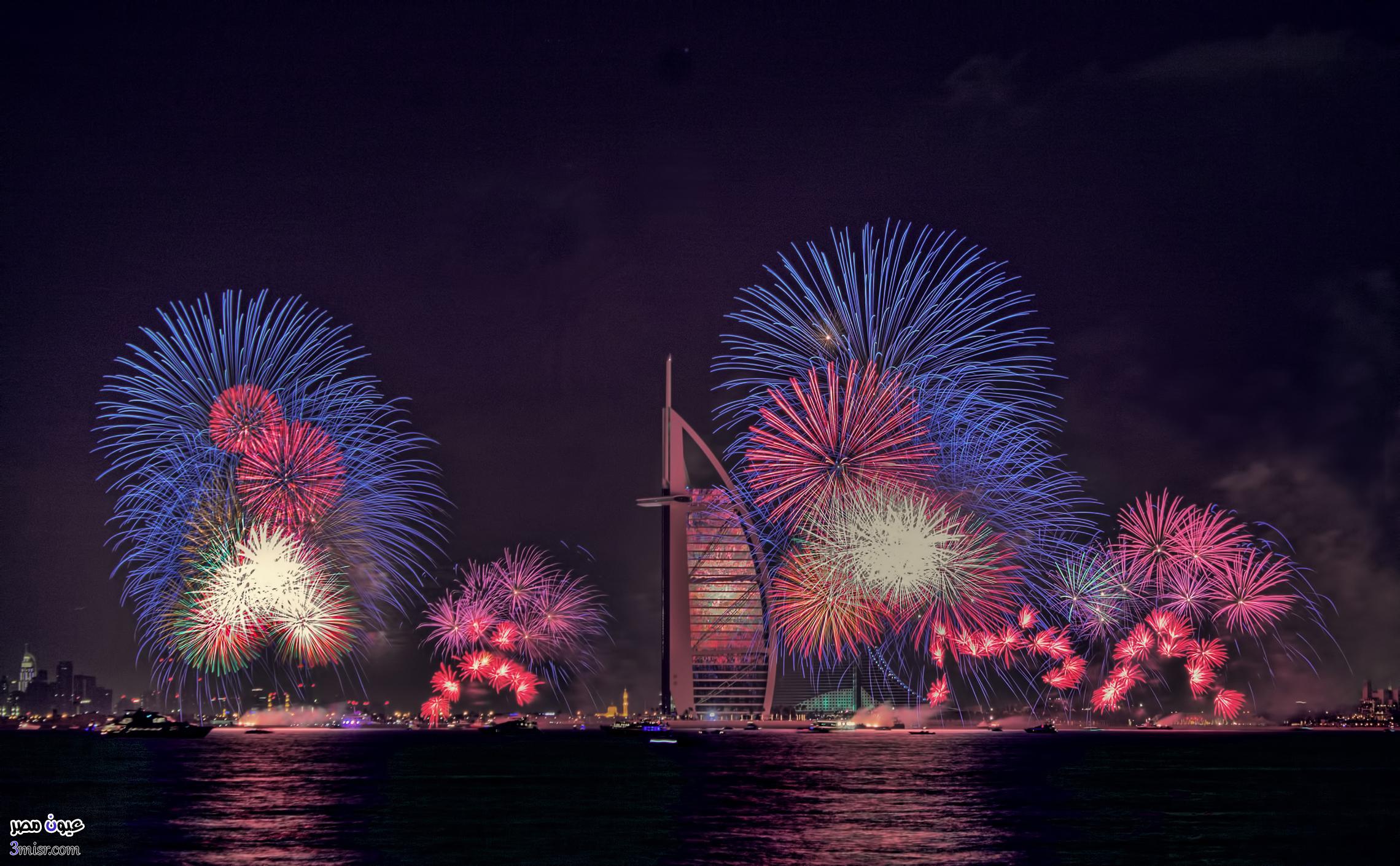 ليلة راس السنة 2015 دبي بث مباشر