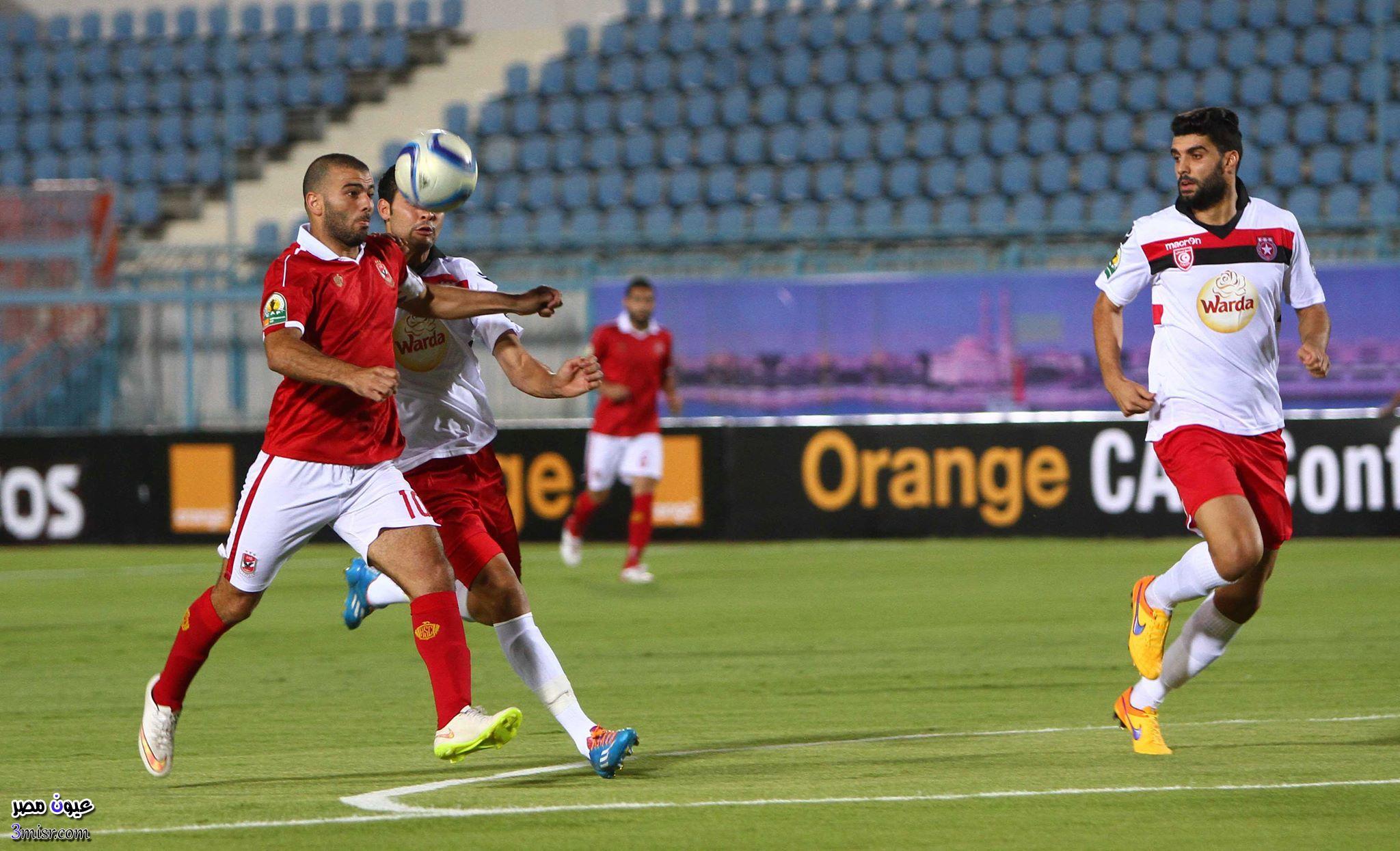 مباراة الاهلي والصفاقسي التونسي اليوم