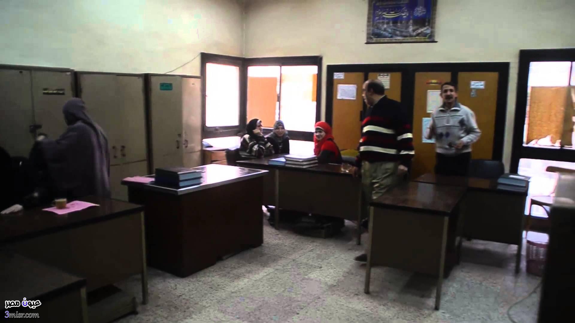 نتيجة وظائف مسابقة وزارة العدل الشهر العقاري 2016