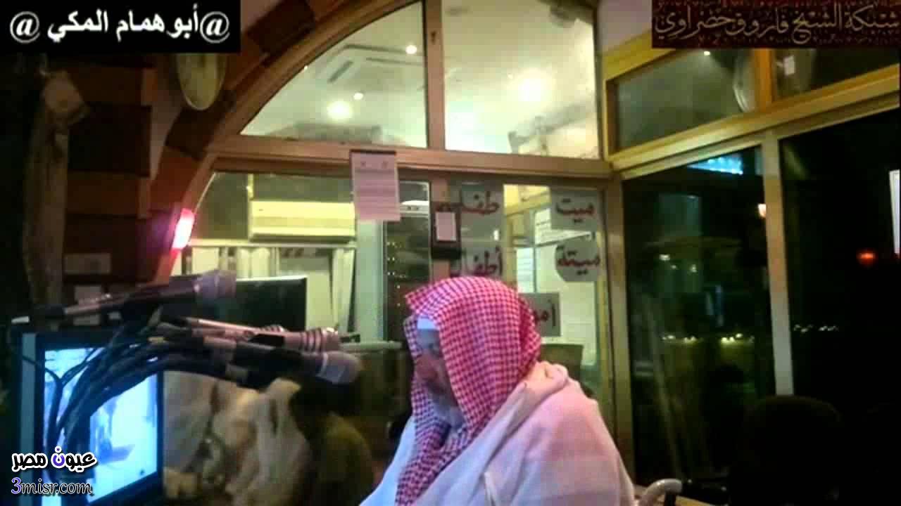 وفاة الشيخ محمد سراج معروف