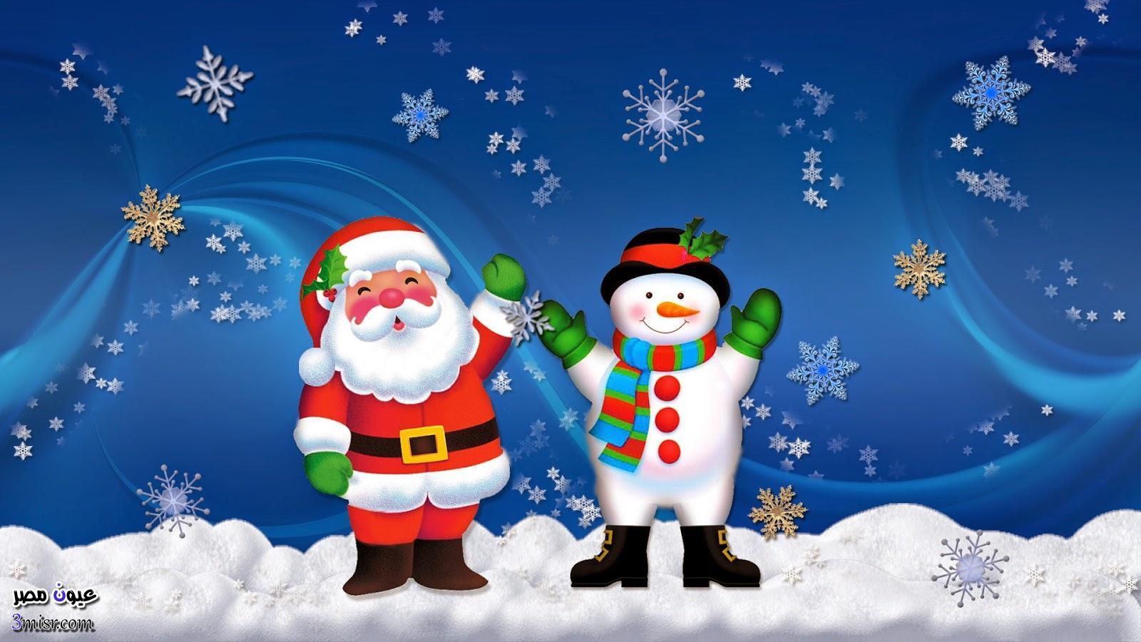 صور بابا نويل 2016 بالكريسماس