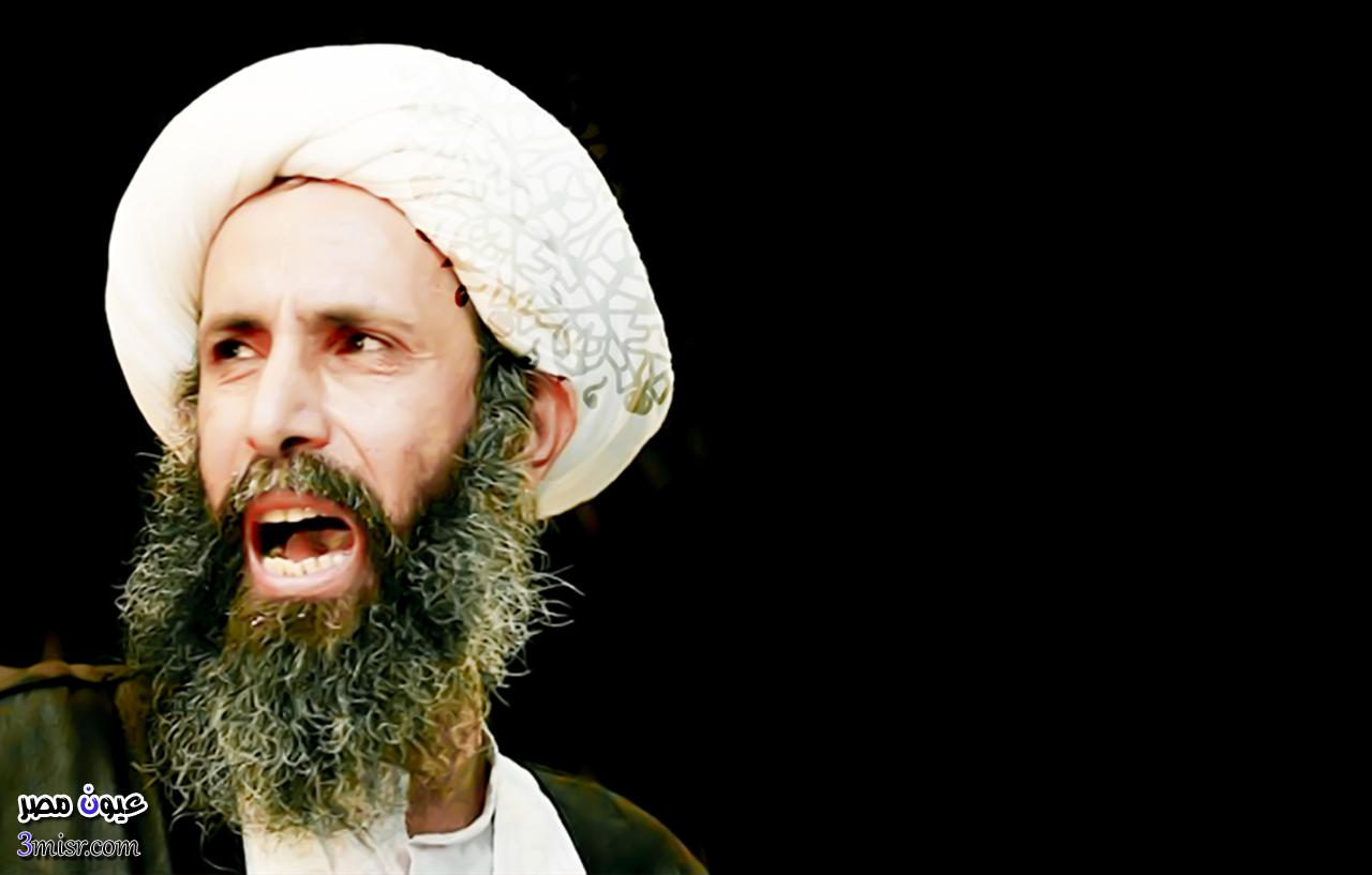 اعدام نمر باقر النمر الزعيم الشيعي